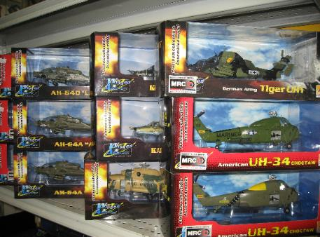 Performance Hobbies, Webster, New York, diecast arm helicopters
